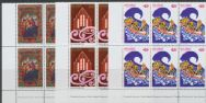 SG 1274-6 Christmas 1982 set of 3 imprint blocks of 6 (NF1/153)